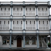 The Pavilion, Kuching, Sarawak